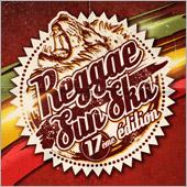 News reggae : Programme XXL au Reggae Sun Ska 2014