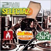 News reggae : 2 Many Selectaz en téléchargement gratuit