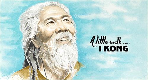 News reggae : I Kong, de retour après trente ans de silence