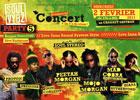 News reggae : Mad Cobra pour la 1ere fois à Paris !