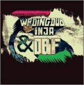 News reggae : OBF lance un nouveau label, Dubquake Records