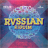 Riddim : Selecta Fazah Kris - Rvssian riddim mix