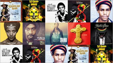 2013, la playlist